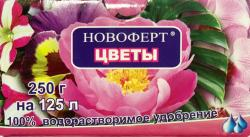Новоферт ЦВЕТЫ (250г)